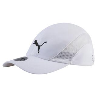 Görüntü Puma PURE Koşu Şapkası