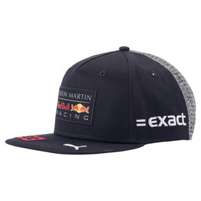 Thumbnail 1 of ASTON MARTIN RED BULL RACING Replica Verstappen Flat Brim Cap, NIGHT SKY, medium