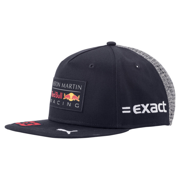 ASTON MARTIN RED BULL RACING Replica Verstappen Flat Brim Cap, NIGHT SKY, large
