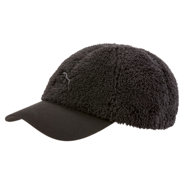 Xtreme cap, Puma Black, large