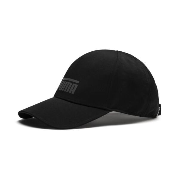 05e320454ec52 PACE Baseball Cap