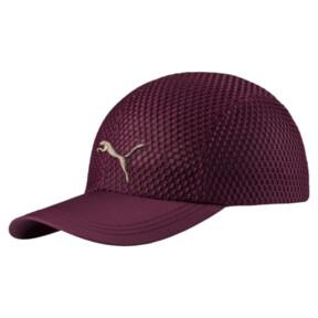 Thumbnail 1 of Ambition Training Hat, Fig, medium