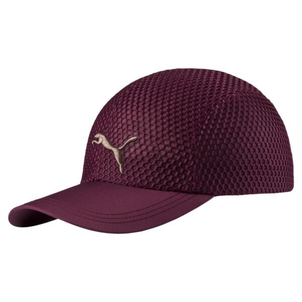 Ambition Training Hat, Fig, large
