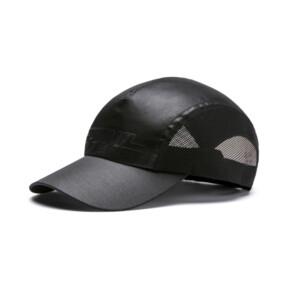Thumbnail 1 of Cosmic Damen Running Cap, Puma Black-Puma Black, medium