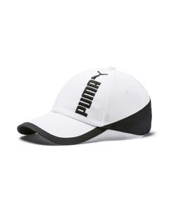 Image Puma Premium Archive Cap