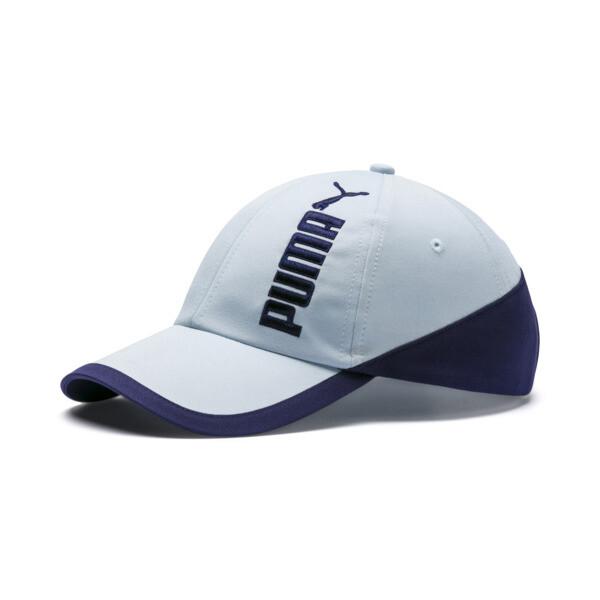 Premium Archive BB cap, Light Sky-Peacoat, large
