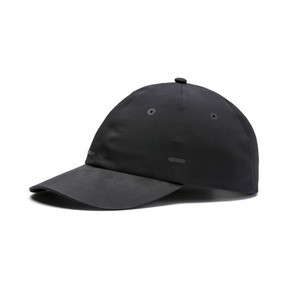 Thumbnail 1 of Porsche Design Klassische Cap, Jet Black, medium