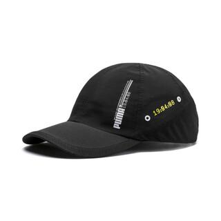 Görüntü Puma Energy Antrenman Şapkası