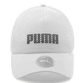 Thumbnail 4 of キッズ プーマ トラッカー キャップ JR, Puma White, medium-JPN
