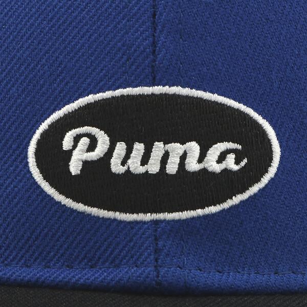 PUMA 91074 ワーカー キャップ, Surf The Web, large-JPN