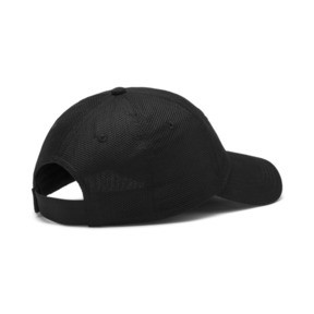Thumbnail 2 of ftblNXT Cap, Puma Black-Phantom Black, medium