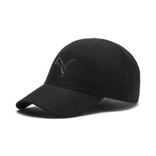 Görüntü Puma Style Kadın Şapka