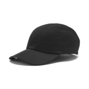 Thumbnail 1 of Curved 6 Panel Cap, Puma Black, medium