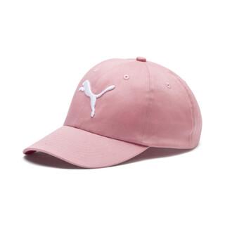 7967a86efd850 Женские шапки и бейсболки - купите в официальном интернет-магазине PUMA