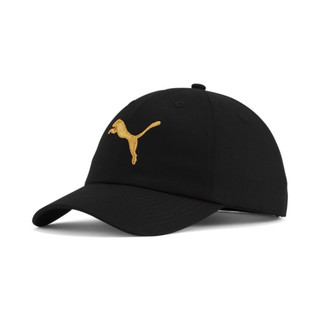 Image PUMA Essentials Cap