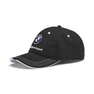 Image Puma BMW M Motorsport Baseball Cap