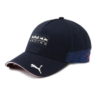 Image PUMA Red Bull Racing Replica Team Cap