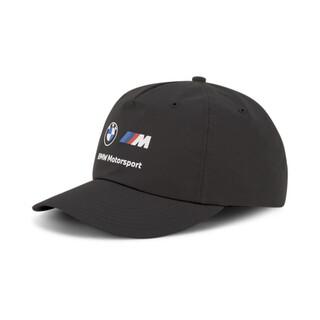 Image PUMA BMW M Motorsport Heritage Baseball Cap