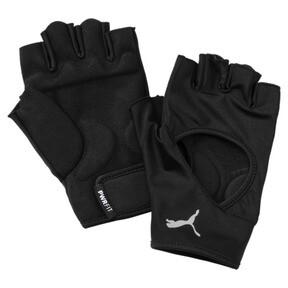 Essential Training Gloves
