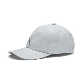 Görüntü Puma RUNNING Cap III Koşu Şapkası