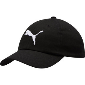 ac0cac74 PUMA® Men's Athletic Hats | Beanies, Golf Hats, Visors & More