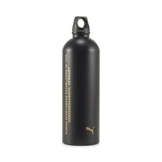 Imagen PUMA Botella de agua para el training de acero inoxidable