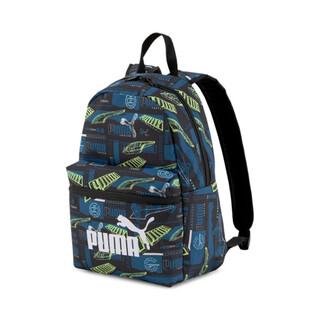 Image PUMA Phase Small Backpack