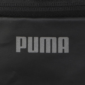Thumbnail 5 of ストリート ランニング パッカブル バックパック (9L), Puma Black, medium-JPN