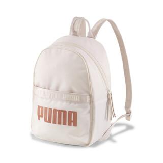 Görüntü Puma CORE BASE Kadın Sırt Çantası
