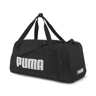 Image Puma Challenger Pro Duffel Bag