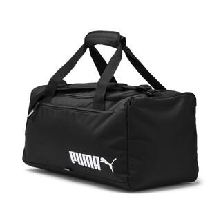 Image PUMA Fundamentals No. 2 Small Sports Bag