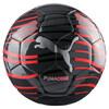 Görüntü Puma ONE Wave Futbol Topu #1