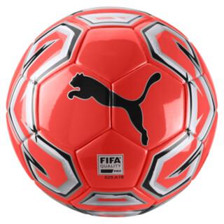 Image Puma Futsal 1 FIFA Quality Pro Football