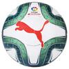 Изображение Puma Футбольный мяч LaLiga 1 MS Trainer #1
