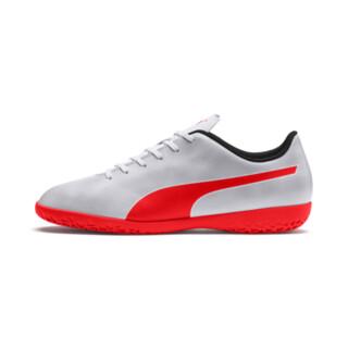 bb1133820 Спортивная обувь для футбола: мужские бутсы, футзалки и сороконожки PUMA