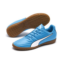 <プーマ公式通販> 30%OFF!プーマ クラシコ C II インドアトレーニング メンズ Bleu Azur-Puma White画像