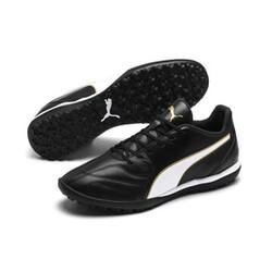 <プーマ公式通販> 30%OFF!プーマ キャピターノ II ターフトレーニング メンズ Puma Black-Puma White-Gold画像