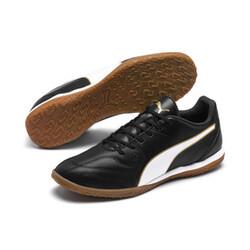 <プーマ公式通販> 30%OFF!プーマ キャピターノ II インドアトレーニング メンズ Puma Black-Puma White-Gold画像