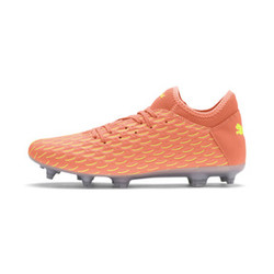 FUTURE 5.4 FG/AG Men's Football Boots