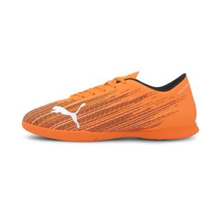 Image PUMA ULTRA 4.1 IT Men's Football Boots