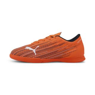 Image PUMA ULTRA 4.1 IT Youth Football Boots
