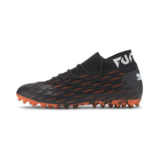Image PUMA Future 6.1 NETFIT MG Football Boots