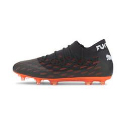 Future 6.2 NETFIT FG/AG Men's Football Boots