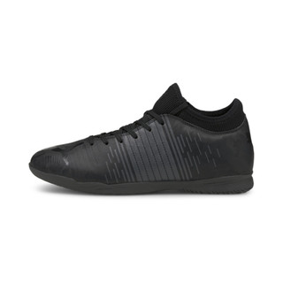 Image PUMA FUTURE Z 4.1 IT Men's Football Boots