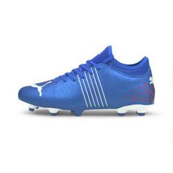Future Z 4.2 FG/AG Men's Football Boots