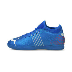 Future Z 4.2 IT Youth Football Boots