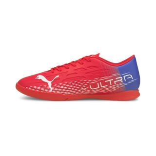 Image PUMA ULTRA 4.3 IT Men's Football Boots