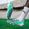 Image PUMA ULTRA SL 21 FG Men's Football Boots #10