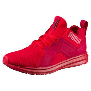 Image PUMA Enzo Men's Training Shoes
