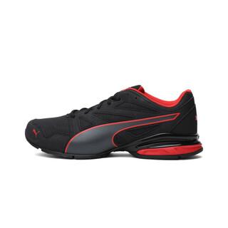 Image PUMA Tazon Modern SL Men's Running Shoes